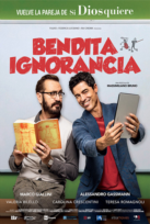 Bendita Ignorancia